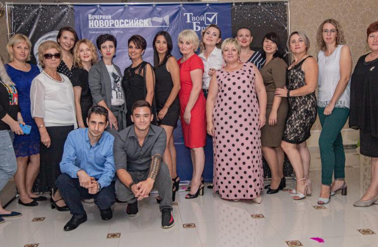 проект твой бренд 2020 газета вечерний новороссийск награждение